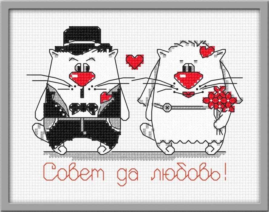 851 Кошачья свадьба (Овен)