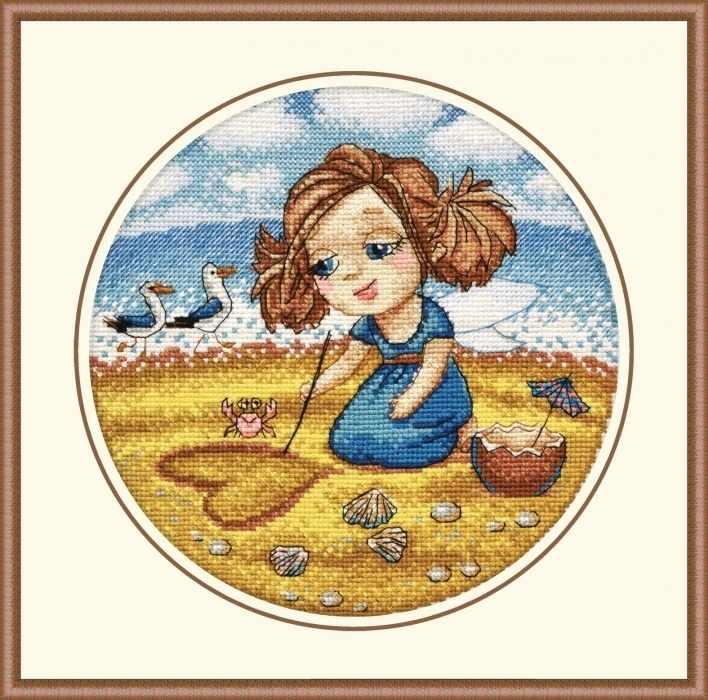 872 Алиса на море (Овен)