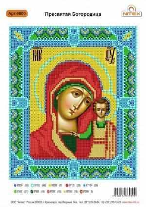 9000 Пр. Богородица - схема (Nitex)