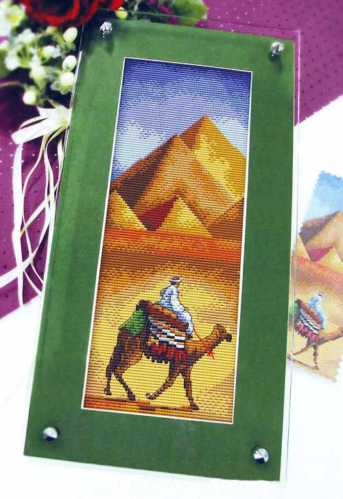 "90102 ""Giza"" (DOME)"