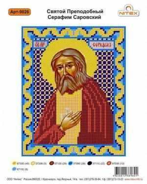 9026 Св. Преподобный Серафим Саровский - схема (Nitex)