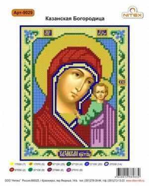 9029 Казанская Богородица - схема (Nitex)