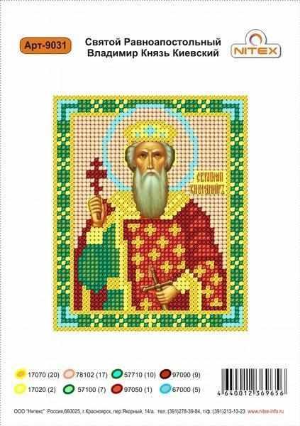 9031 Св. Равноапостольный Владимир Князь Киевский - схема (Nitex)