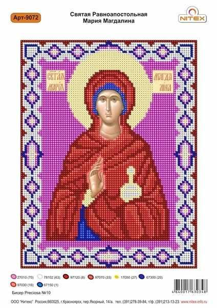 9072 Св. Равноапостольная Мария Магдалина - схема (Nitex)