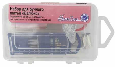 """997 Набор для шитья в пластиковом боксе """"Делюкс"""""""