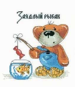 C148 Заядлый рыбак