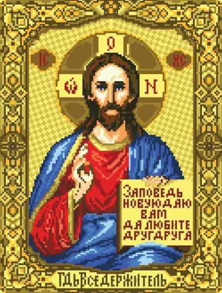 075-ST Господь Вседержитель - мозаичная картина (Белоснежка)