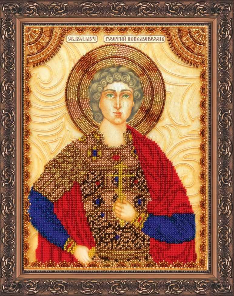 """АА-053 Набор для вышивания бисером икона """"Св. Георгий"""""""