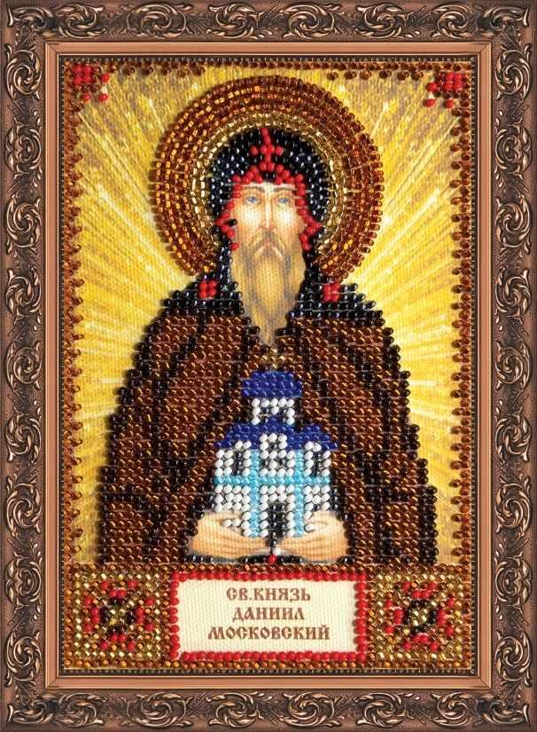 """ААМ-057 Набор для вышивания бисером икона """"Св. Даниил"""""""