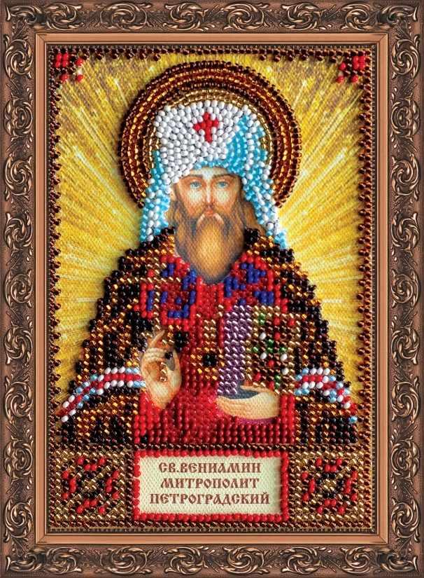 """ААМ-085 Набор для вышивания бисером икона """"Св. Вениамин"""""""