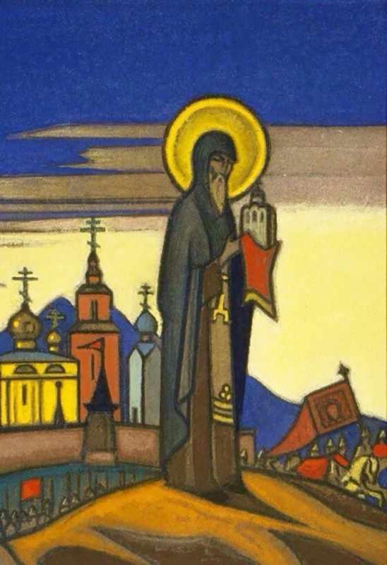Ag522 - Святой Сергий Радонежский - мозаика