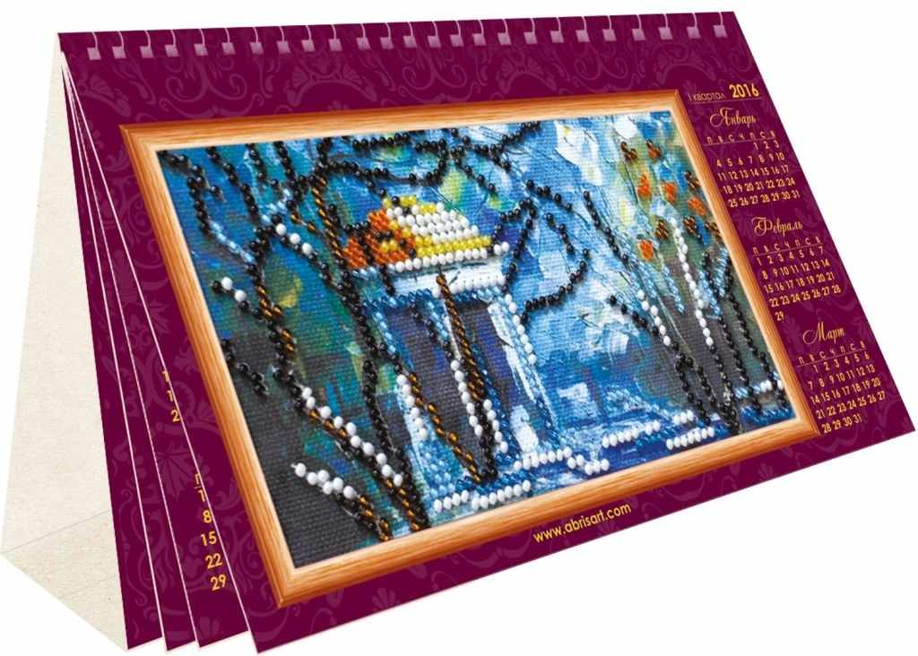 """АК-002 """"Пейзажи"""" - набор-календарь"""