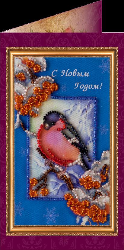 """АО-022 """"С Новым годом-1"""" набор-открытка"""