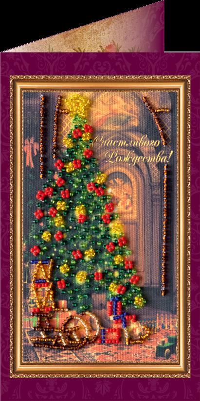 """АО-036 """"Счастливого Рождества-1"""" набор-открытка"""