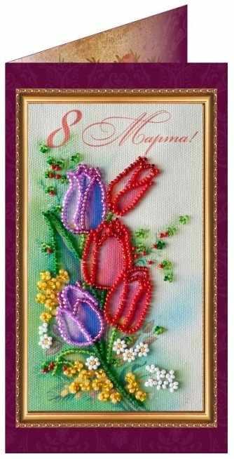 "АО-063 ""8 Марта-9"" набор-открытка"