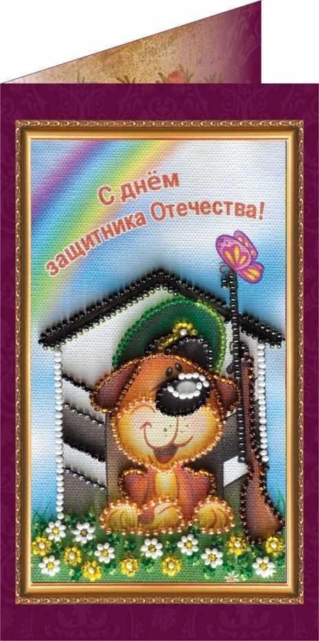 "АО-078 ""Защитнику-4"" набор-открытка"