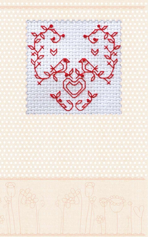 АОН-009 Набор-открытка «Влюбленные птички»