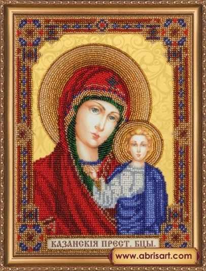 "АВ-294 Домашний иконостас ""Богородица"""