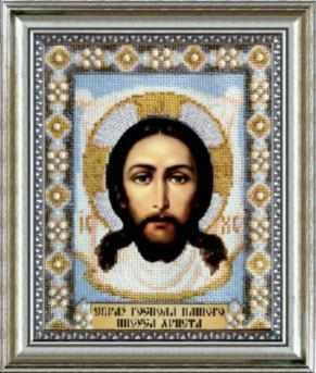 """Б-1003 """"Образ Господа Нашего Иисуса Христа"""" - чм"""