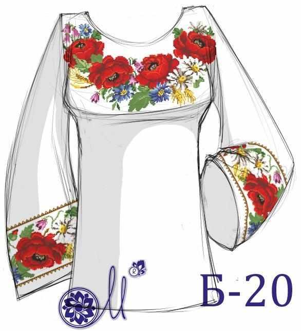 Б-20 Заготовка рубашки (белого цвета) (Мережка)