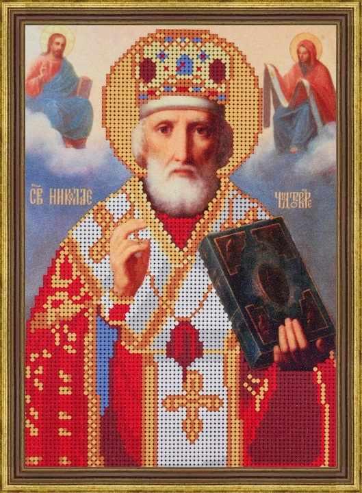 Б-4071 - Святой Николай - схема (Алёшкина любовь)