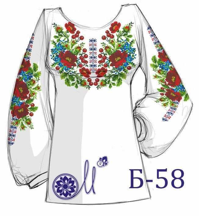 Б-58 Заготовка рубашки домоттканое (Мережка)