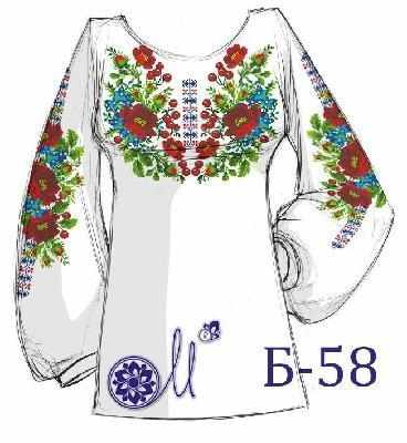 Б-58 Заготовка рубашки серая (Мережка)