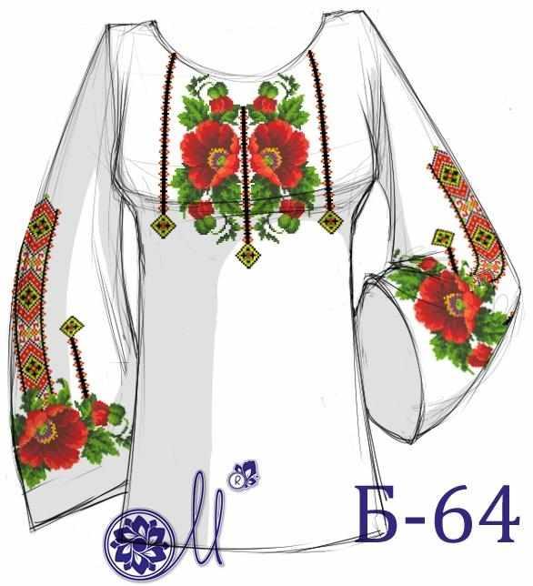 Б-64 Заготовка рубашки (Мережка)