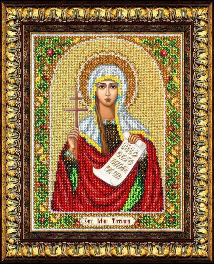 Б1022 Св.Мученица Татиана (Паутинка)