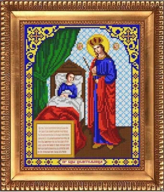 """И-4079  """"Пресвятая Богородица Целительница"""""""