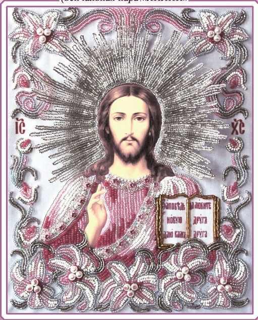 БП137 Христос (часть венчальной пары «Лилии»)  (Из. Рук.)