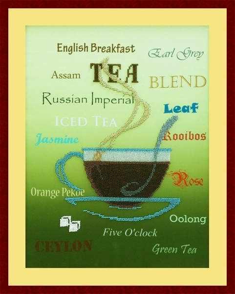 БТ-034 Чай