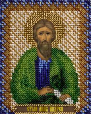 """ЦМ-1545 """"Икона Святого апостола Андрея"""""""