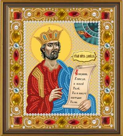 Д 6114 Св. Царь и Пророк Давид