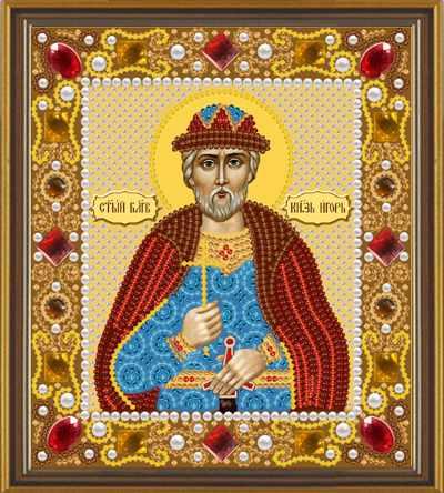 Д 6119 Св. Великий Князь Игорь