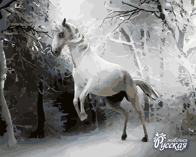 H027 Белая лошадь