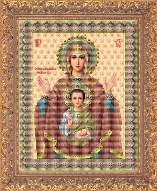 """И 011 Икона Божией Матери """"Образ знамения"""" - набор (Galla Collection)"""