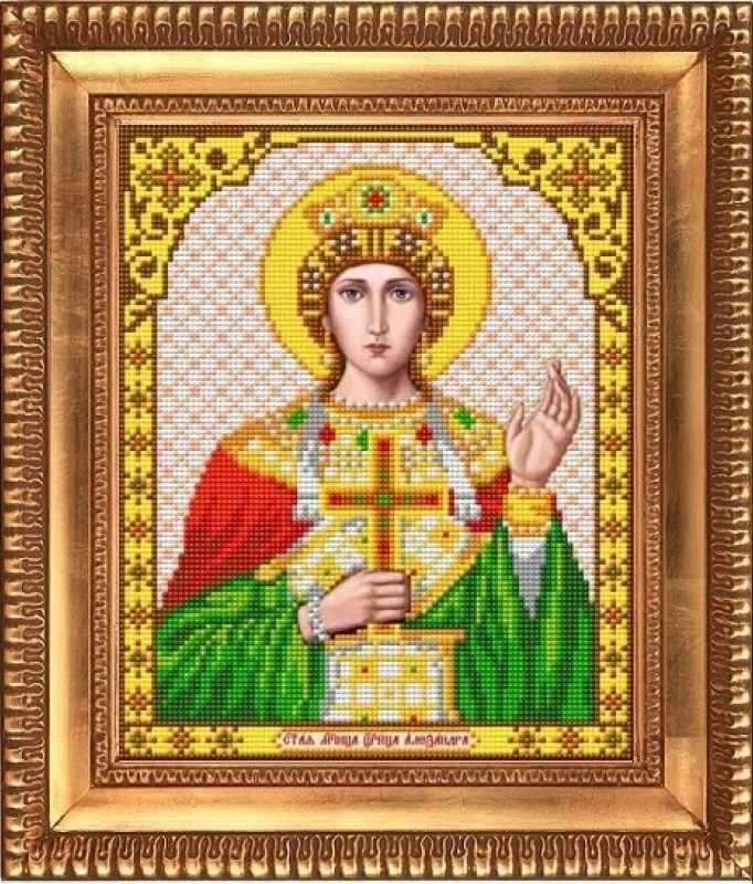 """И-4134  """"Святая Мученица Царица Александра"""" - рисунок на ткани"""