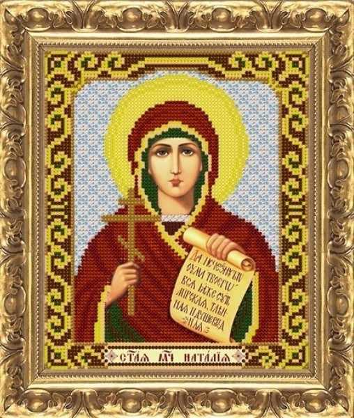 ИП-1137 Св.Мч. Наталия - схема (Велисса)