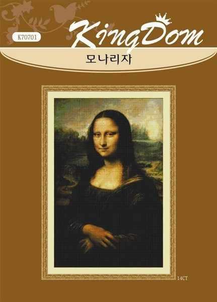 """к70701 """"Мона Лиза"""" (DOME)"""