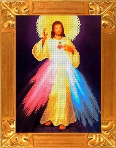 КБИ 3067 Святейшее Сердце Иисуса (Каролинка)