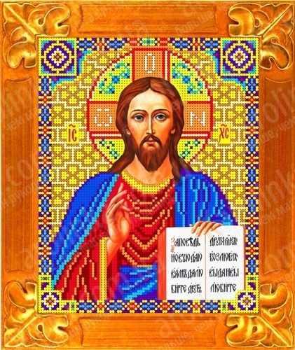 КБИ 4024 Господь - набор (Каролинка)