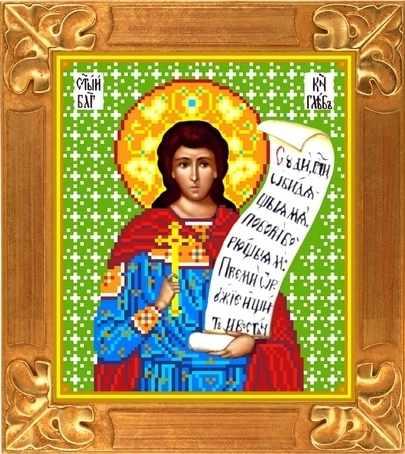 КБИ 4043 Св Князь Глеб (Каролинка)