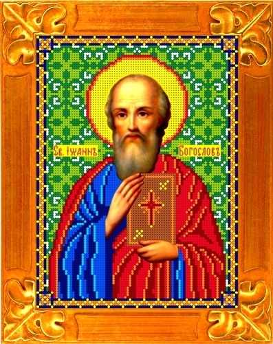 КБИ 4063 Св Иоанн Богослов (Каролинка)