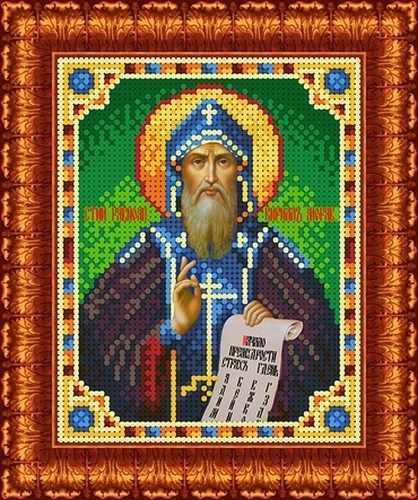 КБИ 5002 Св Равноап Кирилл (Каролинка)