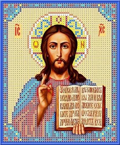КБИ 5024 Господь Вседержитель (Каролинка)
