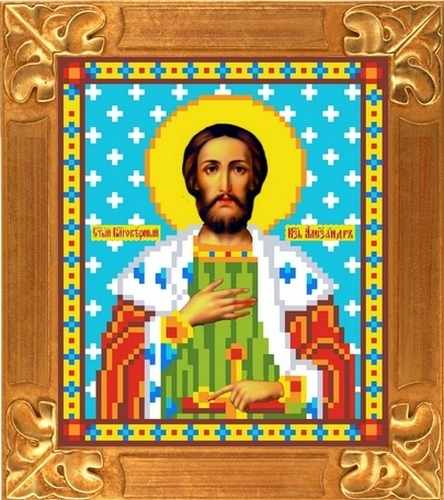 КБИ 5037 Князь Александр (Каролинка)