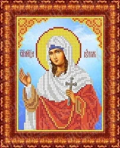 КБИ 5039 Св. Юлия (Каролинка)