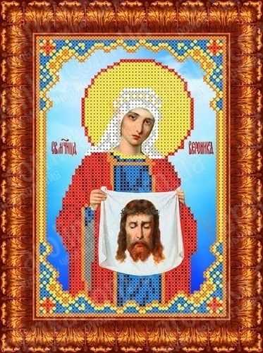 КБИ 5040 Св. Вероника (Каролинка)