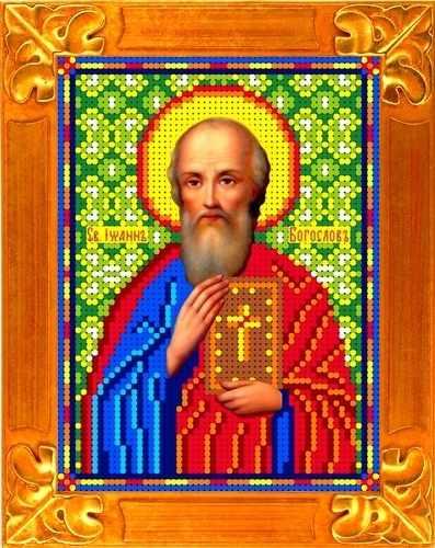 КБИ 5063 Св Иоанн Богослов (Каролинка)